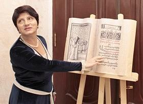 Маргарита Торосян